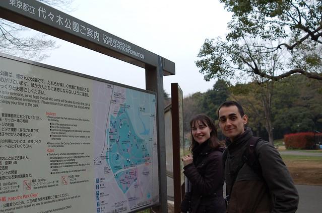 0046 - Parque Yoyogi