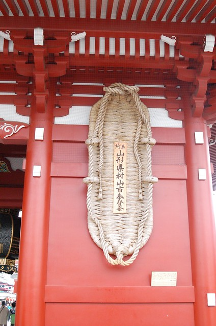 0102 - Asakusa y templo Senso-ji