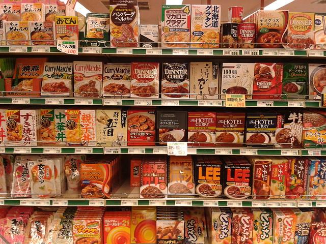 0839 - Kyoto super