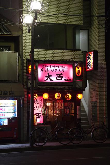 0844 - Kyoto super