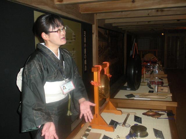 1187 - Museo Edo