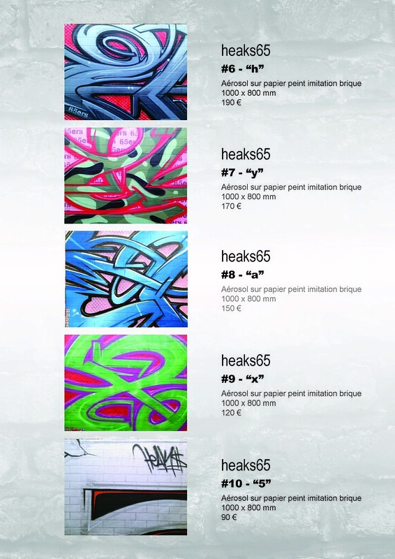 toiles graffiti