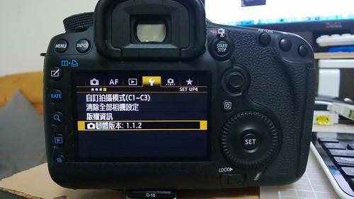 Canon EOS 5D Mark III 新韌體 1.2.1 更新 @3C 達人廖阿輝