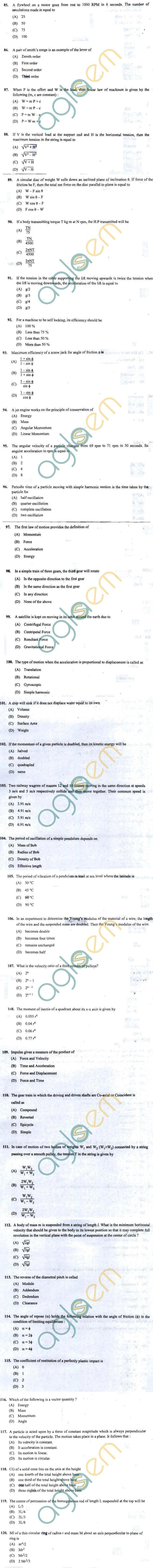 OJEE 2013 Question Paper for LE TECH