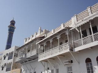 Muscat, Oma