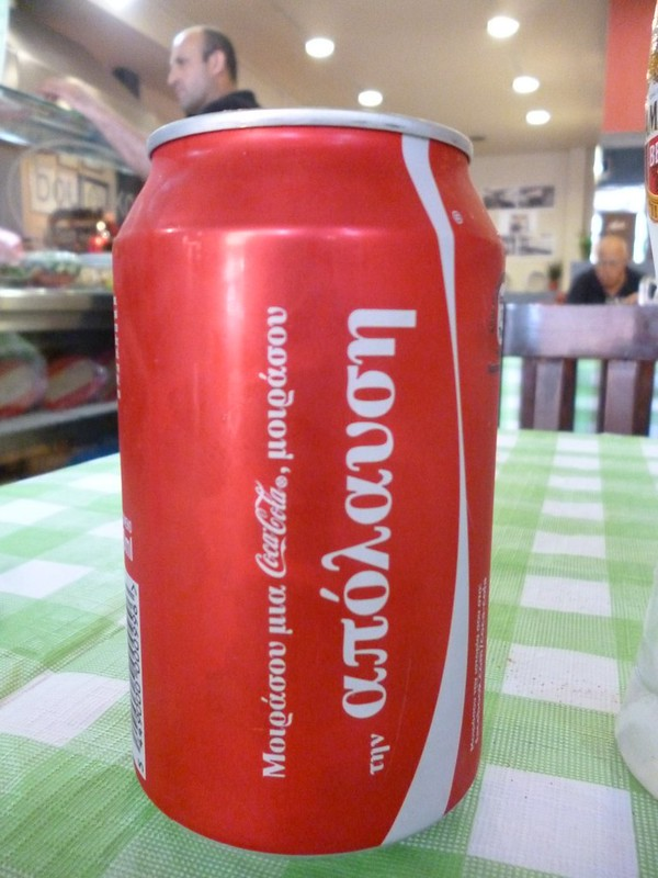 Coca Cola in Greek