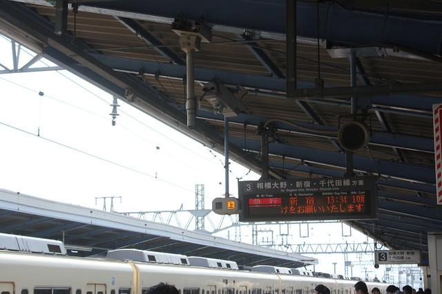 2014-03-16_00121_高松山