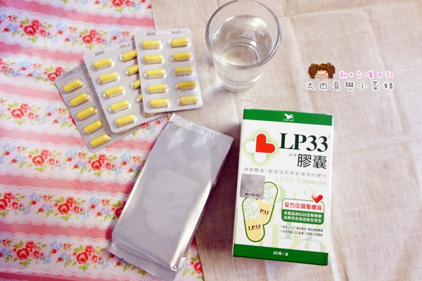 LP33益生菌 (1).JPG