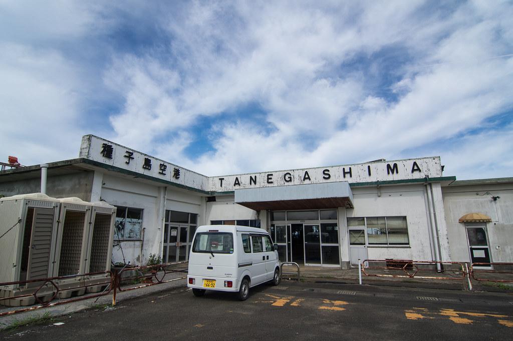 旧種子島空港