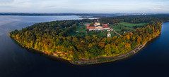 Pažaislis Monastery | Autumn Panorama | Kaunas aerial