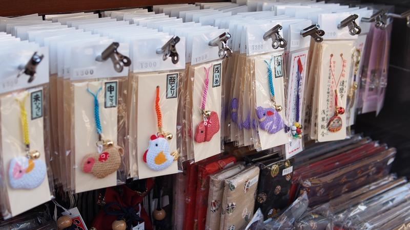 Tokyo Honeymoon 2013_day06_013