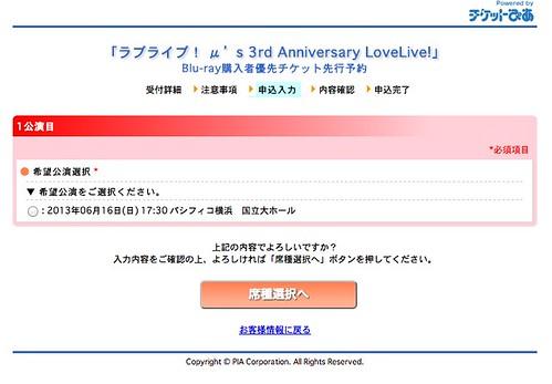 スクリーンショット 2013-04-09 23.09.57