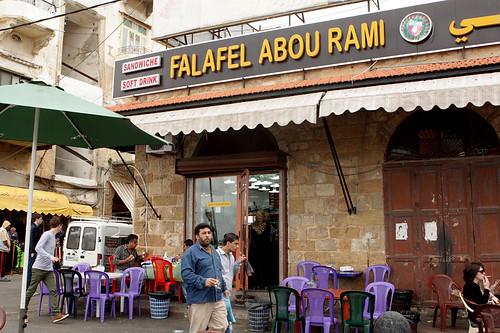 falafel abou rami