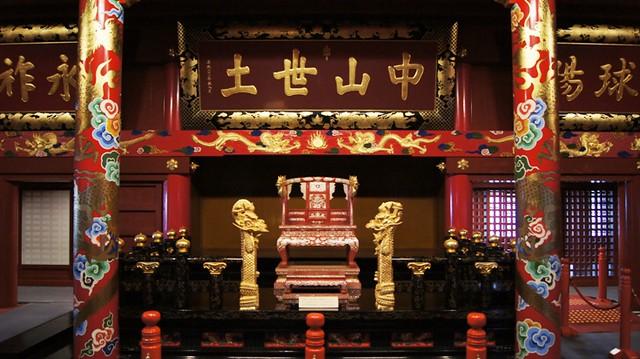Ryukyu Throne Okinawa