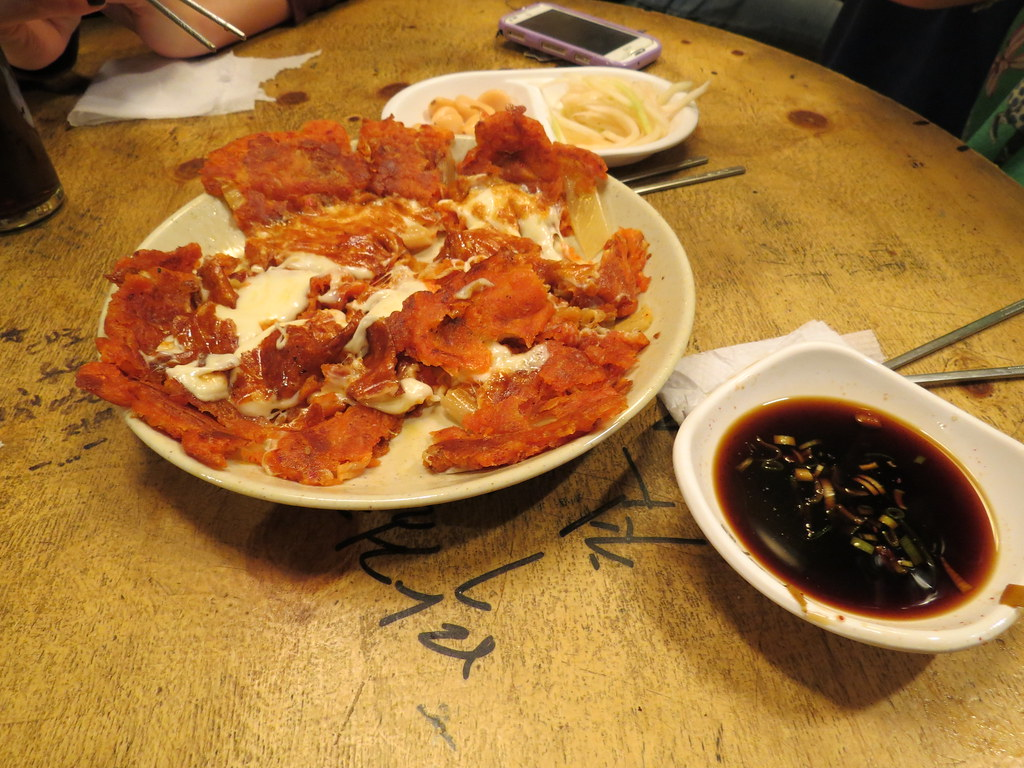 Cheese Kimchijeon