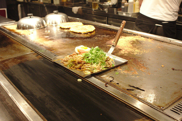 0636 - Okonomiyaki en Chabana