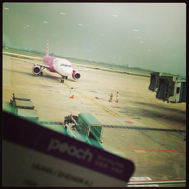 飛機來了,新旅行要出發了