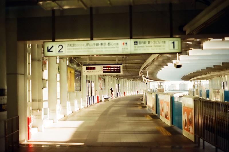 Haneda, Tokyo
