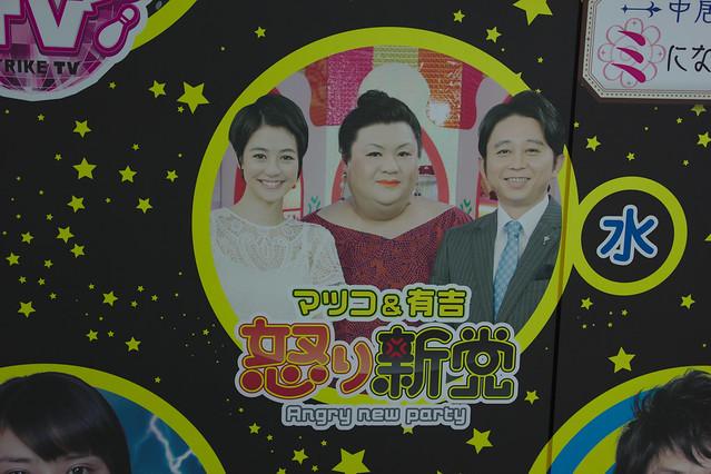 1159 - Kabukicho