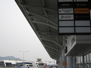 AIRLINES IN BUSAN