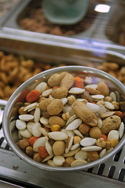 Lebanese nut mix