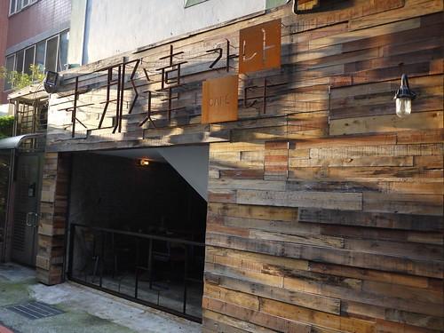 外牆非常韓風,我愛