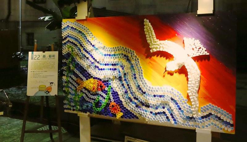由Somebody製作,在4/13、4/14台北地球日首次亮相的「蓋藝術」作品。