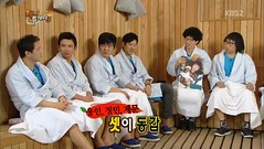 Happy Together S3 Ep.293
