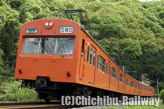 1000系車両☆オレンジバーミリオン(1003F)