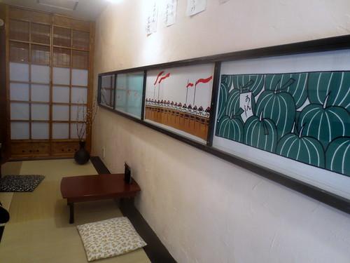 甘味八(豊島園)