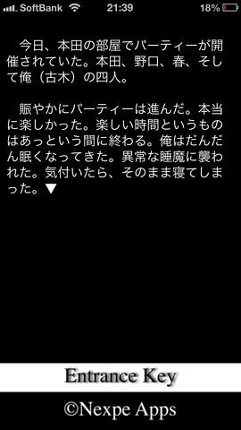 IMG_7484