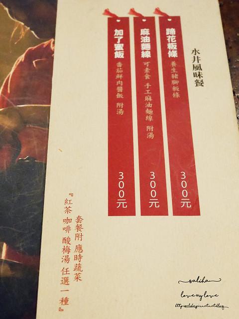 新竹景點推薦北埔老街擂茶 (35)