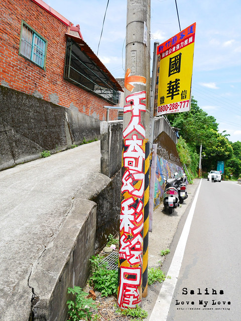 新竹一日遊景點軟橋彩繪藝術村 (44)