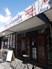 土, 2013-03-30 14:05 - The Islands
