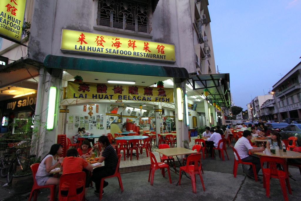 Lai Huat Seafood Restaurant: Exterior