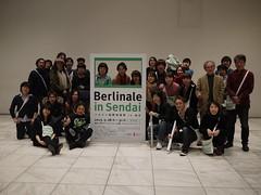 ベルリン国際映画祭in仙台20130331_02