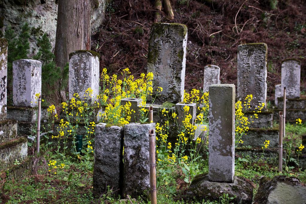 Graveyard near the Iwami Ginzan silver mines