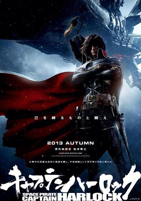 captain-harlock