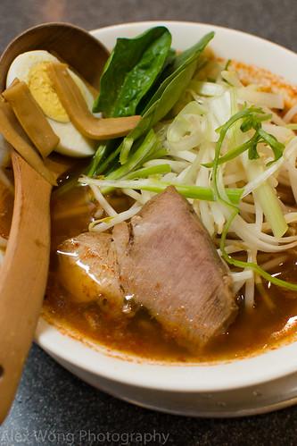 Suzu Japanese Noodle House