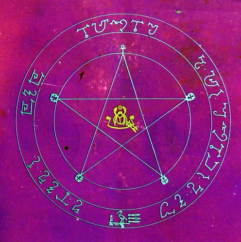 Ritual Magic in Theory and Practice  8633451525_5740cf0336