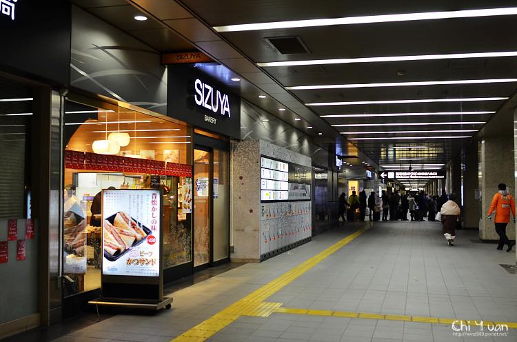 SIZUYA02.jpg