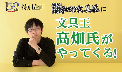 5月5日(日・祝) 神戸国際会館で講演やります!