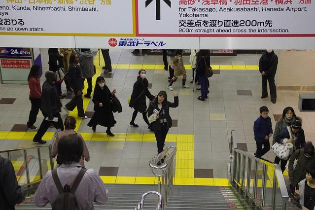 0077 - Estación de Asakusa