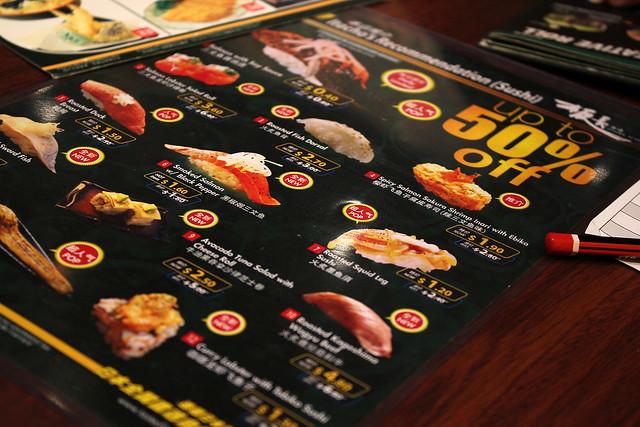 Itacho Sushi - Menu