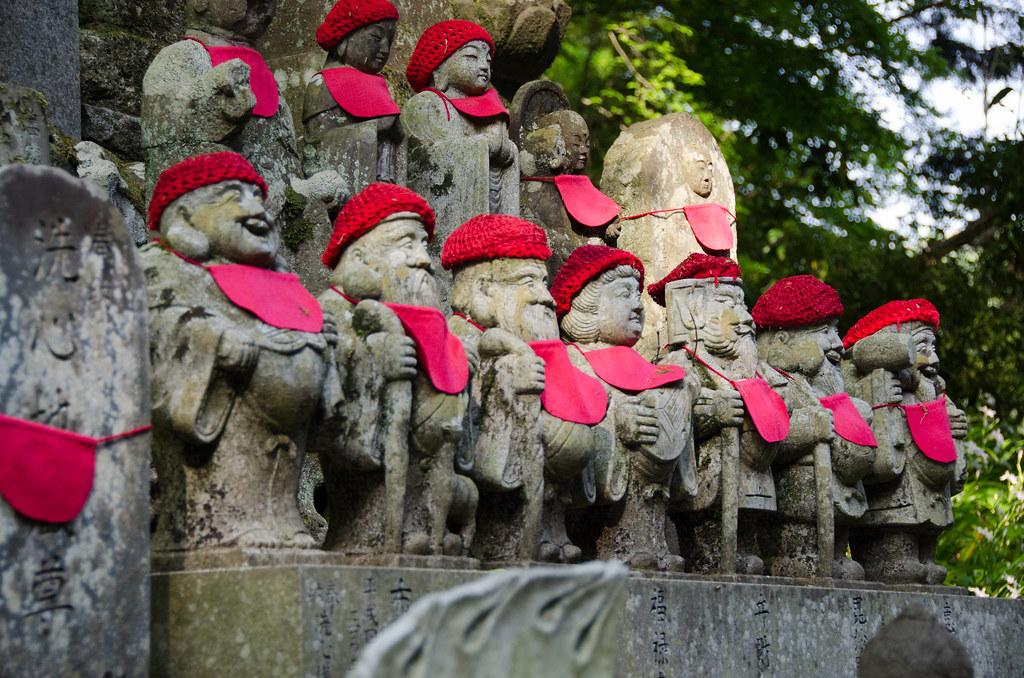 Mt. Takao seven gods statues