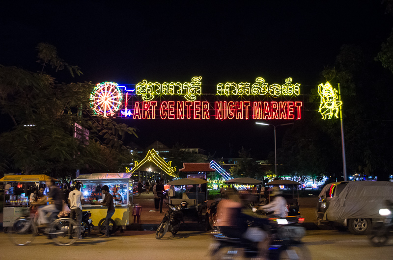 Siem Reap Night Market 2