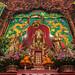 Chan See Shu Yen temple