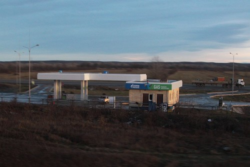 Gazprom petrol station in Russia