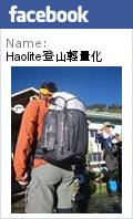 Haolite.php