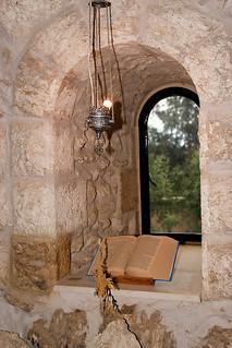 Beit Jamal Monastery, Israel(uydx)